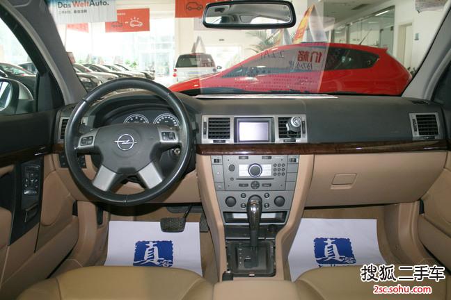 北京二手欧宝威达2005款Vectra2.29.2万元图纸合肥公司打印图片
