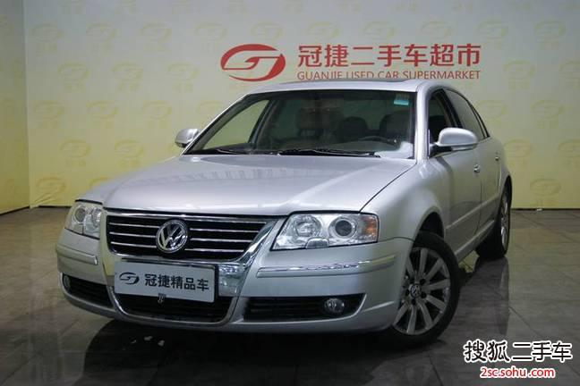 上海-大众帕萨特领驭2007款07款 1.
