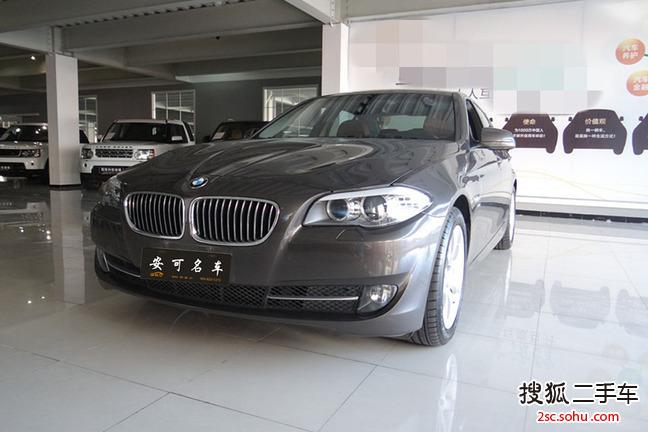 上海-宝马5系(进口)2012款528i xdrive豪华型 [宝马 5系(进口) 2012