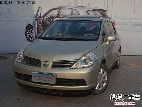 北京-东风日产 颐达 2005款 1.6 自动 je 三厢