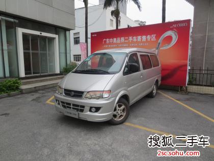 广州-东风风行菱智-风行汽车 菱越 2002款 2.0 手动 商务版 7座 mpv